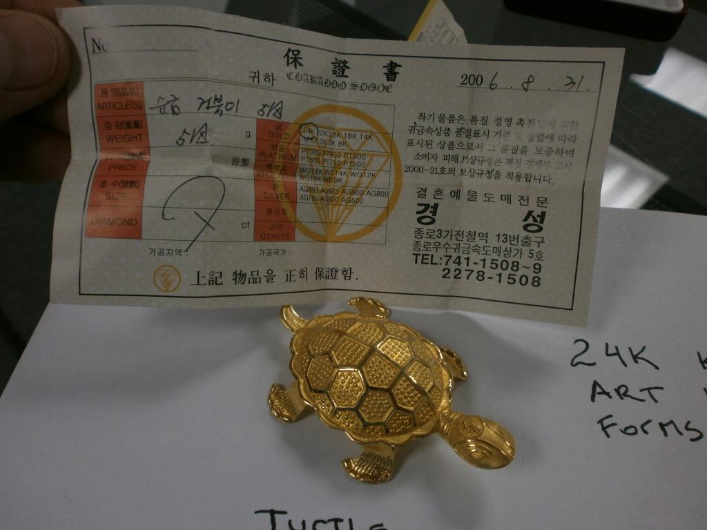 Korean hollow form bullion certificate