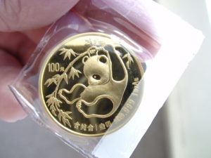 Chinese Panda Gold Coin Reverse